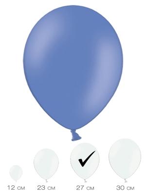 10 gab, Jūras zils, pasteļtonis, 27 cm