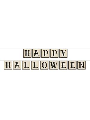 Baneris, Happy Halloween, 14 x 210 cm