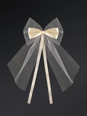 2 gab, Bante, krēmkrāsā, 18 cm