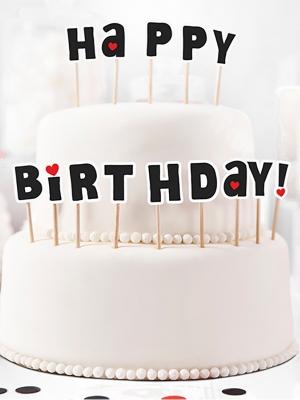 14 gab, Tortes iesmiņi Daudz laimes dzimšanas dienā!, 9.2 cm