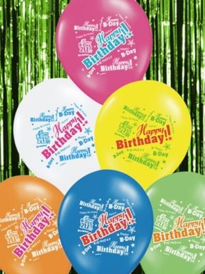 6 gab, Baloni Happy Birthday, pastelis, 30 cm