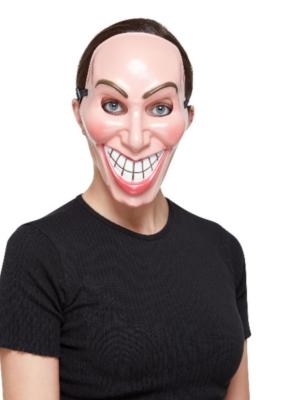 Maska - Smaids