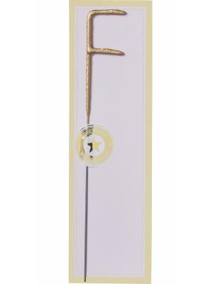 Brīnumsvecīte - F, zelta, 6 x 20 cm