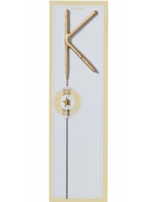 Brīnumsvecīte - K, zelta, 6 x 20 cm