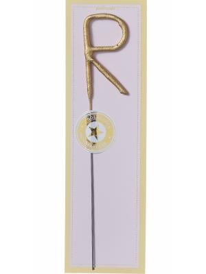Brīnumsvecīte - R, zelta, 6 x 20 cm