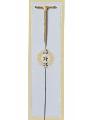 Brīnumsvecīte - T, zelta, 6 x 20 cm