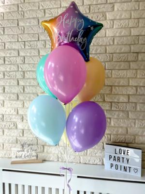 "Hēlija balonu pušķis ""Happy Birthday"""